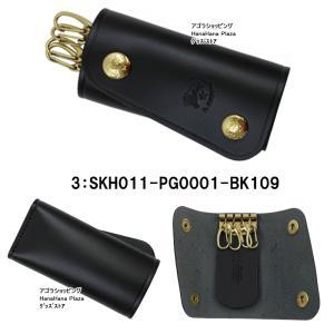 イルビゾンテ キーケース C0799 P Wボタンホック VACCHETTA レザー 本革 IL BISONTE ag-1166 store-goods 04