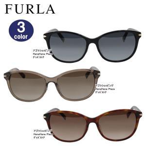 【ケースなし】フルラ サングラス SUF217J 0711 0700 OALV サイドロゴデザイン レディース FURLA プラスチック ag-1244|store-goods