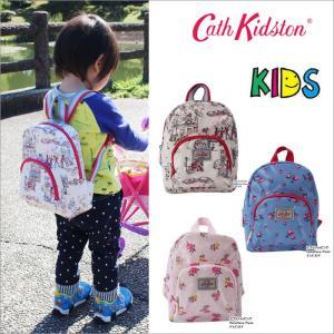 キャスキッドソン リュック キッズ ミニリュック 742412 742757 742290  Kids Mini Rucksack  リュックサック Cath Kidston 子供 ag-1407|store-goods