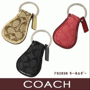 コーチ COACH キーホルダー ティアドロップ キーリング F92699 コーチシグネチャー 【アウトレット】 ag15300|store-goods
