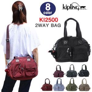 キプリング バッグ KI2500 Kipling ショルダーバッグ Basic EWO Defea Up 斜めがけ 旅行 ag-1597 store-goods