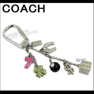 コーチ COACH キーホルダー F92784 SVMC ラッキー ミックス マルチカラー キーリング アウトレット COACH コーチ ag173900|store-goods