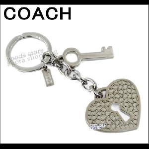 コーチ COACH キーホルダー F92885 SVSV ロックアンドキー ハート キーリング アウトレット COACH コーチ ag174000|store-goods
