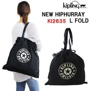 キプリング バッグ KI2635 Kipling NEW HIPHURRAY L FOLD ニュー ヒップハリー New Classics Ewo トート バッグ 巾着 ナイロン 前面ロゴ ag-1805 store-goods
