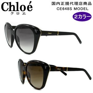 chloe クロエ サングラス CE648S ウェリントン クロエ サングラス CHLOE ag-200120|store-goods