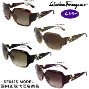 フェラガモ サングラス SF642S モチーフデザイン Salvatore Ferragamo サルバトーレフェラガモ ag-201600a|store-goods