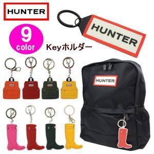 ハンター キーホルダー UZG7000MAR-RBP HUNTER レインブーツデザイン キーチャーム  ORIGINAL TALL KEYRING key ag-217600|store-goods