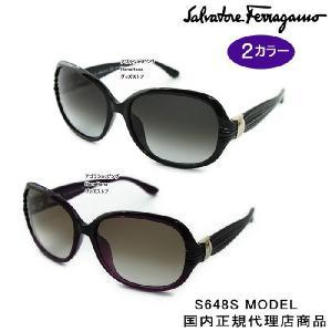 フェラガモ サングラス SF648S テンプル ロゴデザイン Salvatore Ferragamo サルバトーレフェラガモ ag-240200|store-goods