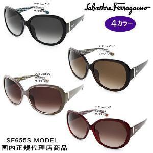 フェラガモ サングラス SF655S ロゴデザイン テンプル柄入り Salvatore Ferragamo サルバトーレフェラガモ ag-240400|store-goods