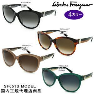 フェラガモ サングラス SF651SA プレートロゴ 2色カラーテンプル Salvatore Ferragamo サルバトーレフェラガモ ag-240500|store-goods