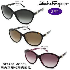 フェラガモ サングラス SF645S テンプル リボンデザイン Salvatore Ferragamo サルバトーレフェラガモ ag-240600|store-goods