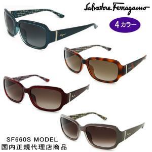 フェラガモ サングラス SF660S ロゴデザイン テンプル柄入り Salvatore Ferragamo サルバトーレフェラガモ ag-240700|store-goods