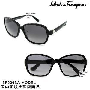 フェラガモ サングラス SF606SA プレートロゴデザイン ブラック Salvatore Ferragamo サルバトーレフェラガモ ag-240800|store-goods