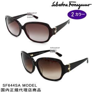 フェラガモ サングラス SF644SA テンプル リボンデザイン パープル Salvatore Ferragamo サルバトーレフェラガモ ag-241000|store-goods