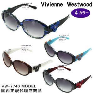ヴィヴィアン サングラス VW-7740 サイドドクロデザイン Vivienne Westwood ヴィヴィアンウエストウッド ag-241200|store-goods