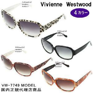 ヴィヴィアン サングラス VW-7749 片側サイドオーヴデザイン Vivienne Westwood ヴィヴィアンウエストウッド ag-241800|store-goods