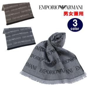 エンポリオ・アルマーニ マフラー 625053  アルマーニロゴモノグラム EMPORIO ARMANI イーグル SCARF 薄手 メンズ レディース 男女兼用 ag-265500|store-goods