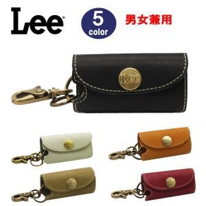 リー キーケース 0520446 Lee 本革 牛革 グローブレザー キーホルダー メンズ レディース 男女兼用 LEE ag-300100|store-goods