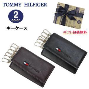 トミーヒルフィガー キーケース 31TL17X013 TOMMY HILFIGER  型押しロゴ レザー 6連フック トミー 2カラー ag-326100|store-goods