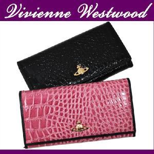 ヴィヴィアンウエストウッド 財布 1032 長財布 CHANCERY クロコ調 型押し Vivienne Westwood 全2色 ag45200|store-goods