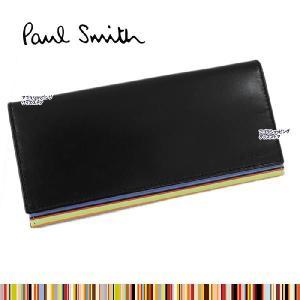 ポールスミス 財布 AHXA 4097 W232B 内部カラー横ストライプ レザー 二つ折長財布 小銭入れなし メンズ PAUL SMITH ポールスミス ag506500 store-goods
