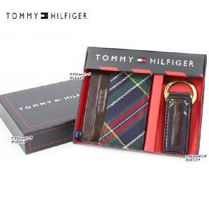 トミーヒルフィガー 0097 4667 パスケース キーリング セット タータンチェック柄 カードケース TOMMY HILFIGER ag-525900|store-goods
