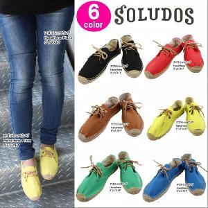 ソルドス 靴 エスパドリーユ レース アップ キャンバス ダービー Lace Up Canvas Derby レディース SOLUDS ソルドス ag-532800|store-goods