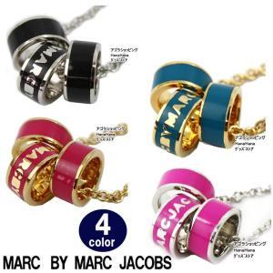 マークバイマークジェイコブス 3連リング ネックレス 全4カラー MARC BY MARC JACOBS ag-542800|store-goods