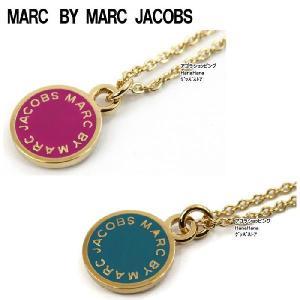 マークバイマークジェイコブス 丸プレート ネックレス 全2カラー MARC BY MARC JACOBS ag-543300|store-goods