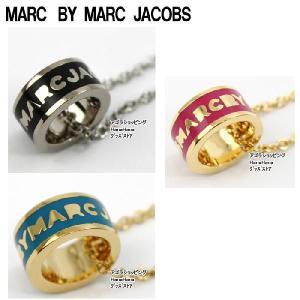 マークバイマークジェイコブス リング ネックレス 全3カラー MARC BY MARC JACOBS ag-543400|store-goods