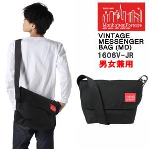 マンハッタンポーテージ ビンテージ メッセンジャーバッグ(MD) 1606V-JR BK ブラック VINTAGE MESSENGER BAG (MD) ManhattanPortage マンハッタン ag-555400|store-goods