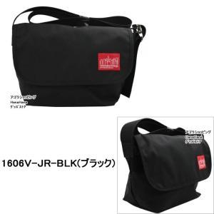 マンハッタンポーテージ ビンテージ メッセンジャーバッグ(MD) 1606V-JR BK ブラック VINTAGE MESSENGER BAG (MD) ManhattanPortage マンハッタン ag-555400|store-goods|03