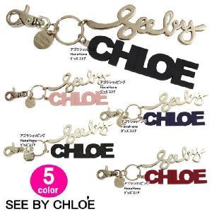シーバイクロエ キーホルダー 9K7202-P053 ラバーメタルロゴデザイン フック付 キーリング SEE BY CHLOE ag-658200|store-goods