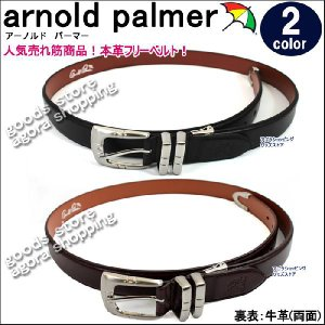 アーノルドパーマー ARNOLD PALMER ベルト メンズ ブランド フリーベルト AP3902 牛革 本革 レザー ベルト 全2色 ag-70200|store-goods