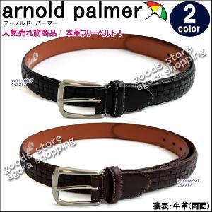 アーノルドパーマー ARNOLD PALMER ベルト メンズ ブランド フリーベルト AP4902 牛革 本革 レザー ベルト ag-70400|store-goods