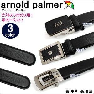 アーノルドパーマー ARNOLD PALMER ベルト メンズ ブランド フリーベルト AP2321L AP2922L AP2920L  牛革 レザー ベルト ag-70500|store-goods