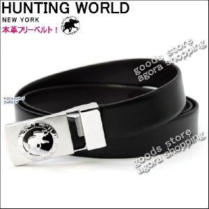 ハンティングワールド ベルト 1924 230 モチーフバックル シルバー 牛革 レザー メンズ HUMTING WORLD ag70700|store-goods