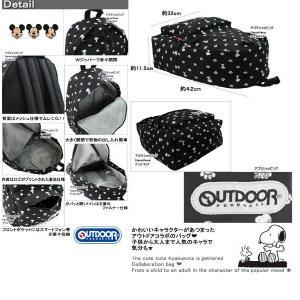 OUTDOOR PRODUCTS アウトドアプロダクツ リュック スヌーピー ミッキー キティ コラボバッグ  ag-722700|store-goods|06