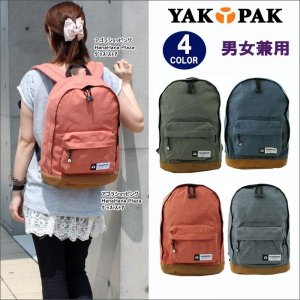 YAKPAK ヤックパック バッグ リュック YP0006 底スエード デイバッグ パック バックパック 全4カラー 男女兼用 ag-723200|store-goods
