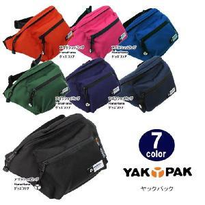 YAKPAK ヤックパック バッグ ウエストバッグ YP0201スタンダード ナイロン バッグ ワンショルダー 全7カラー 男女兼用 ag-726600|store-goods