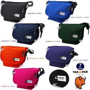 ヤックパック バッグ YP0101 かぶせ台形型 ショルダーバッグ ショルダーメッセンジャー YAKPAK 全7カラー 男女兼用 ag-727600|store-goods