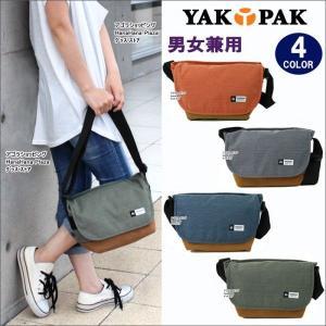 ヤックパック バッグ YP0104 ミニ かぶせ 2TONE ショルダーバッグ ショルダーメッセンジャー YAKPAK 全4カラー 男女兼用 ag-727900|store-goods
