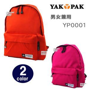 ヤックパック バッグ YP0001 リュック スタンダードデザイン デイバッグ YAKPAK バックパック 全7カラー 男女兼用 ag-728000|store-goods