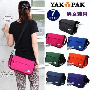 YAKPAK ヤックパック バッグ YP0506 ショルダー バッグ 底ロゴデザイン メッセンジャー 全7カラー 男女兼用 ag-728500|store-goods