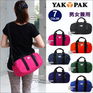 YAKPAK ヤックパック バッグ YP0601 ミニ 2Way ボストン バッグ ショルダー 全7カラー 男女兼用 ag-728600|store-goods