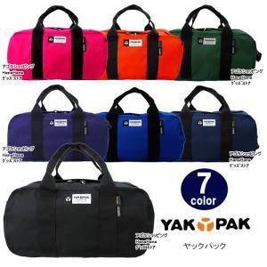 YAKPAK ヤックパック バッグ YP0602 2Way ボストン バッグ ショルダー 全7カラー 男女兼用 ag-729800|store-goods