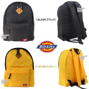 ディッキーズ バッグ リュック 14141700 スタンダード ベーシックデザイン リュック デイバッグ バックパック Dickies 全13カラー ag-736800|store-goods|02