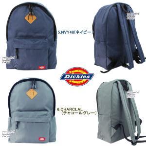 ディッキーズ バッグ リュック 14141700 スタンダード ベーシックデザイン リュック デイバッグ バックパック Dickies 全13カラー ag-736800|store-goods|04