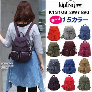 Kipling キプリング バッグ 2Way フロントポケット付き リュック バッグ パック K13108 FIREFLY N ag-742500
