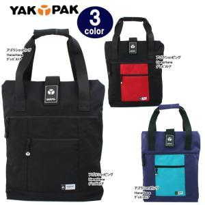 YAKPAK ヤックパック バッグ リュック YP1015 2Way かざりベルト付き バイカラー デイバッグ パック バックパック 全3カラー 男女兼用 ag-753300|store-goods
